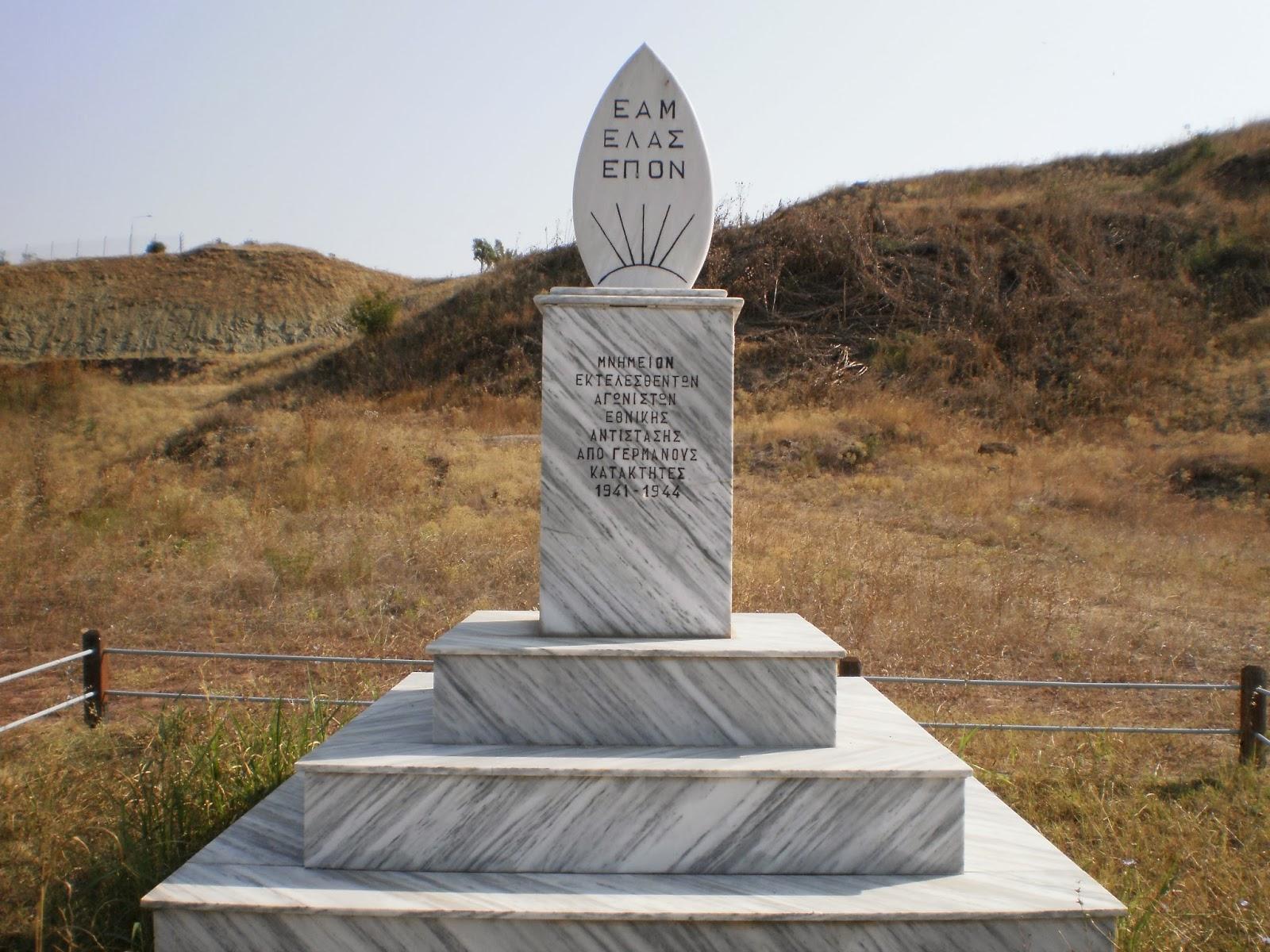 """Πολιτικό μνημόσυνο για τους 12 εκτελεσθέντες στο """"Κουρού Τσεσμέ"""""""
