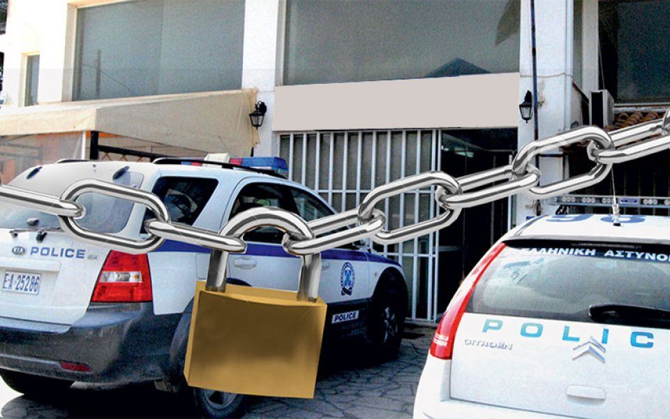 Αποτέλεσμα εικόνας για κλείσιμο του Τμήματος Συνοριακής Φύλαξης στο Τυχερό Έβρου.